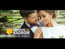 Свадебное видео Александр и Алина