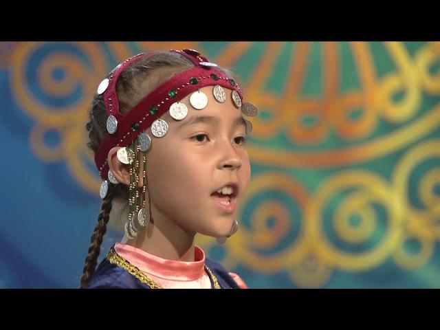 Ләйсән Золотарева - Маһисәрүәр
