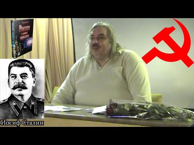 Геноцид русского народа, коммунизм, СССР, большевики, БУНД, серп и молот, Сталин ( ...