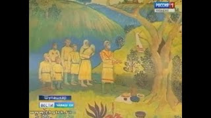 Чăваш патшалăх ÿнер музейĕнче Анатолий Миттов художник ĕçĕсен куравĕ уçăлчĕ