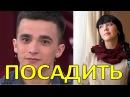 Дочь Стриженовой набросилась на насильника Шурыгиной 19.01.2018