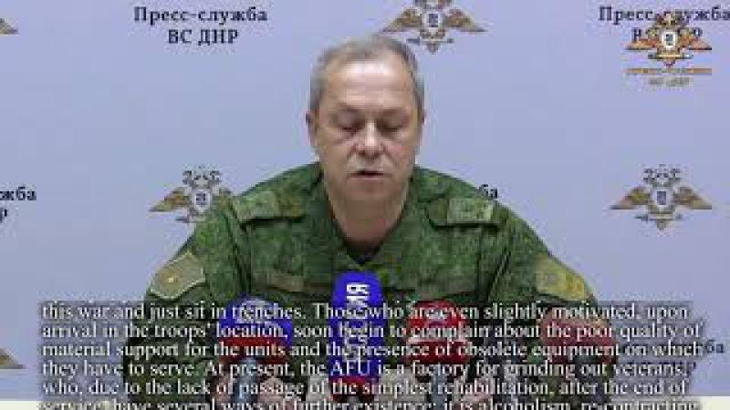 Брифинг заместителя командующего ВС ДНР Басурина Э А на 19 января 2018 года English subt...