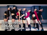 French Montana - Freaks (ft.Nicki Minaj) Donkee Choreography