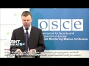 ОБСЕ В Донбассе ситуация накалена до предела, любой выстрел может спровоцировать полномасштабную вой