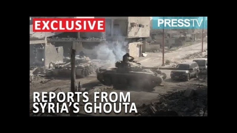 PressTV reports from ferocious battle taking place in Syria's Ghouta