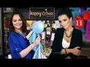 Как открыть прибыльное кафе в маленьком городе Реальная история Happy Box в Кременчуге