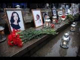 Из-за чего погибли люди в теракте Норд-Ост
