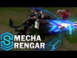 Mecha Rengar Skin Spotlight - League of Legends