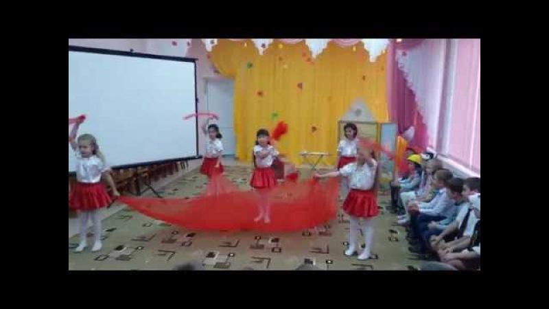 Танец огня ДС №87 Оренбург