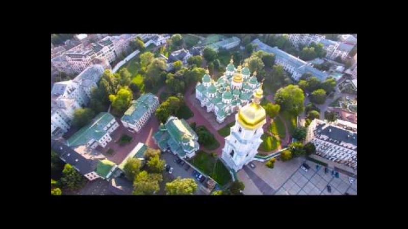 Киев Софиевская площадь Собор Святой Софии с высоты птичьего полета