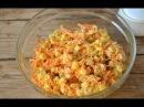 Праздничный салат с морковью колбасой и сыром