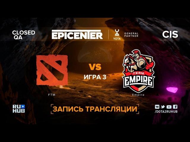 FTM vs Empire, EPICENTER XL CIS, game 3 [Jam, LighTofHeaveN]