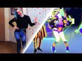 Swish Swish - Katy Perry &amp Nicki Minaj - Just Dance 2018