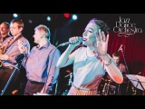 Jazz Dance Orchestra - Human (Live 16 тонн)