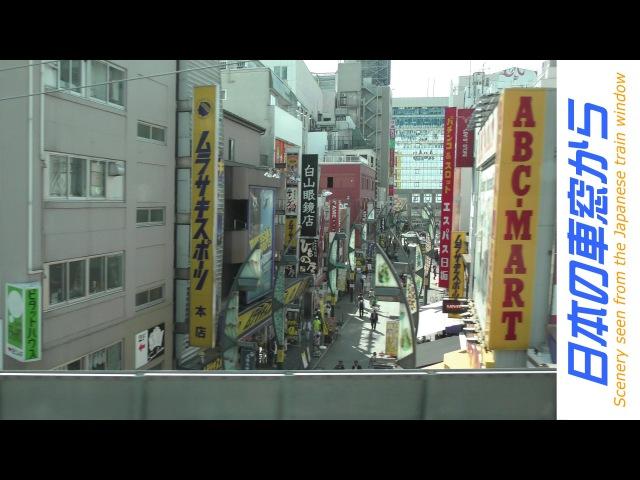 4K全区間車窓 山手線 内回り 東京→東京 JR Yamanote Line Train from Tokyo to Tokyo