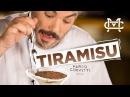 Тирамису рецепт от Marco Cervetti. 🇮🇹 Классический итальянский десерт 🍰