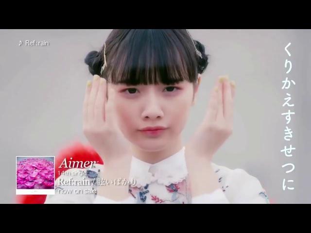 Aimer Ref rain Full MV Koi wa Ameagari no You ni ED