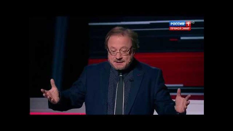 Злобин не знает что ответить Соловьеву и Яровой на очевидные факты