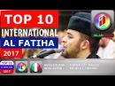 САМОЕ КРАСИВОЕ ЧТЕНИЕ КОРАНА В МИРЕ 2017 ТОР 10 Красивое чтение Сура Аль Фатиха в мечетях мира