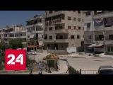 На юго-западе Сирии вступает в силу перемирие