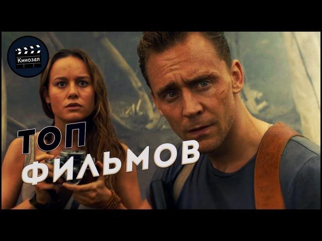 Пятёрка хороших фильмов от hope-site.ru 6 (ссылки на фильмы в описании )