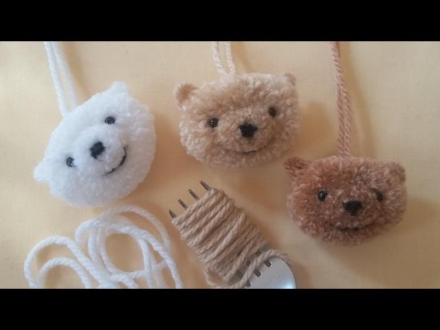 ทำตุ๊กตาไหมพรม..หมีปอมปอม How to make Yarn PomPoms (Bears)