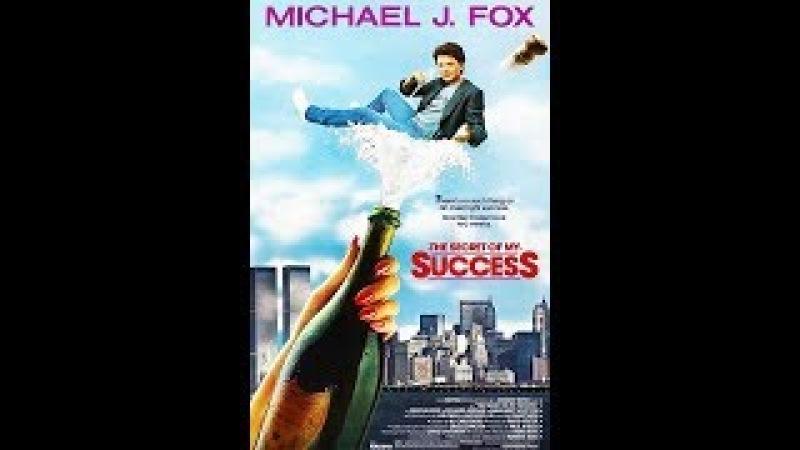 Dupla vagy semmi (1987) The Secret of My Succe$s | Trailer | HD