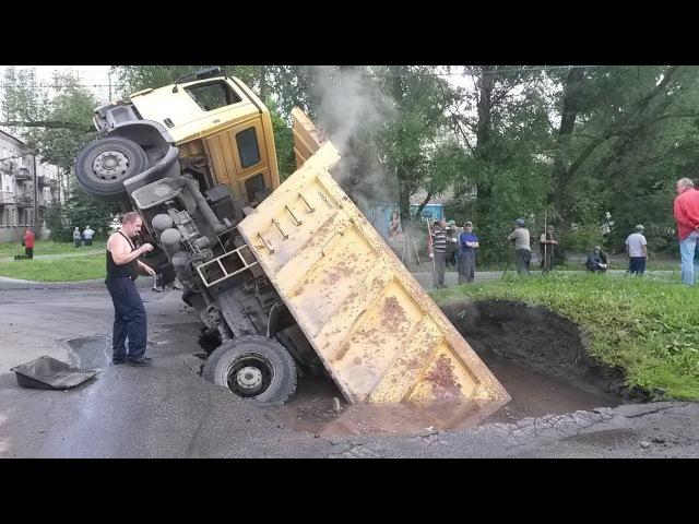 Дураки и дороги. Сборник безумных водителей 242
