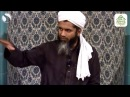 Иллюминаты и масоны, насильники, убицы. Шейх Хасан Али.
