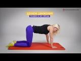 4 примера упражнений для утренней зарядки