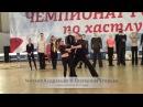Кудрявцев Михаил - Егорова Екатерина. ЧР 2017 DnD Stars 1-е место