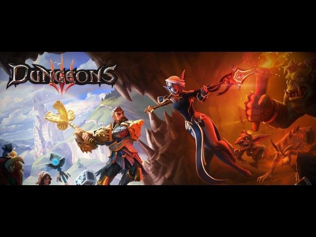 Dungeons 3 9 Суккуб и её подлые делишки