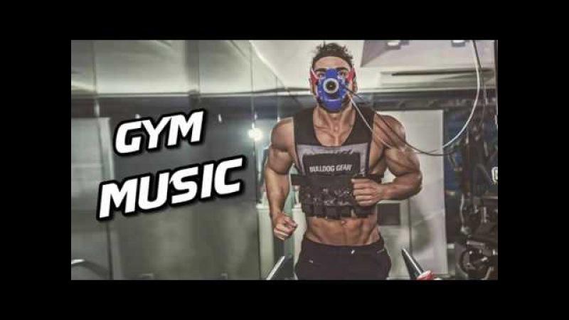 La Mejor Musica para Entrenar en el GYM 2017 - Workout Motivation Music 3