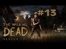 The Walking Dead - Season 2 ► 13 ► Конфедерация