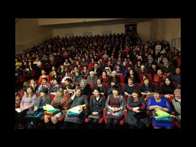 Музыка весны-2018 Концерт на 8 марта в Карасу (Карасуский район)