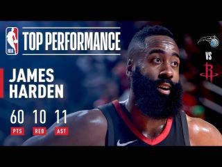 James Harden's 60-Point Triple-Double (First in NBA History) | January 30, 2018 #NBANews #NBA #JamesHarden #Rockets