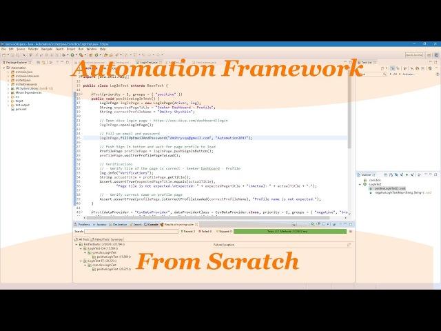 Selenium webdriver test framework from scratch - 5 - TestNG Anotations