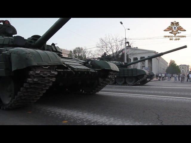 Поздравление с Днём защитника Отечества от ВС ДНР