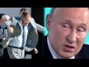 В кремле паника Лавров заговаривает зубы