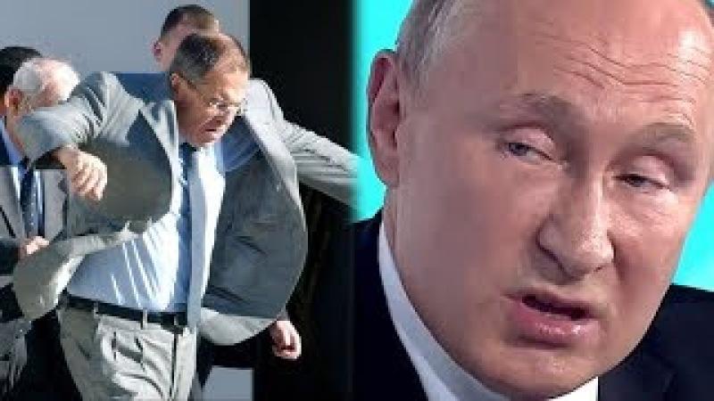 В кремле паника, Лавров заговаривает зубы