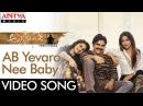 AB Yevaro Nee Baby    Agnyaathavaasi Video Songs   Pawan Kalyan, Keerthy Suresh    Anirudh
