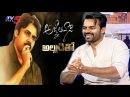 Agnyaathavaasi Movie Sai Dharam Tej Exclusive Interview with Fans On Agnyaathavaasi TV5 News
