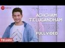 Achcham Telugandham Full Video Spyder Mahesh Babu Rakul Preet AR Murugadoss Harris Jayaraj