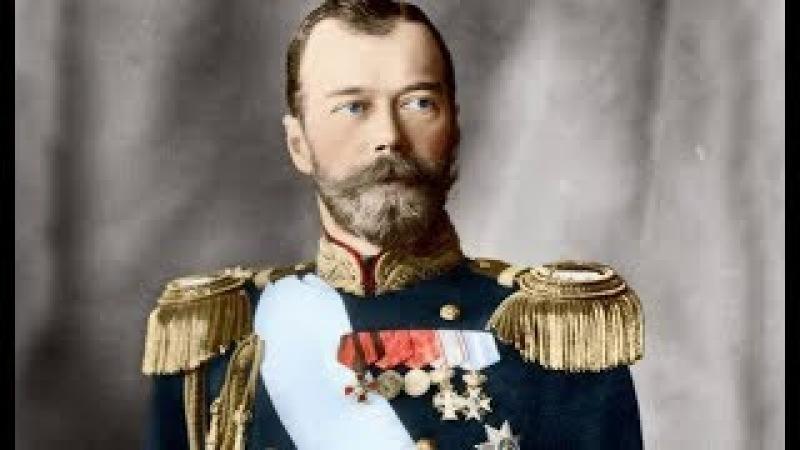 Что скрыл Распутин от императора Николая II. Рассекреченные архивы английской разведки. Док фильм.
