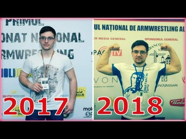 Campionatul Național de Armwrestling al Republicii Moldova 2018 (categoria juniori 75 )