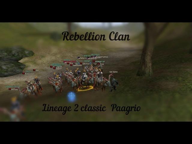 Lineage 2 classic Paagrio Rebellion Clan TRUMP ACES ( mili cp)