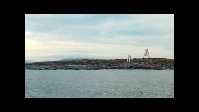 острова Кузова