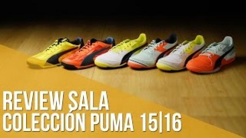 Review Sala Colección Puma 2015/16