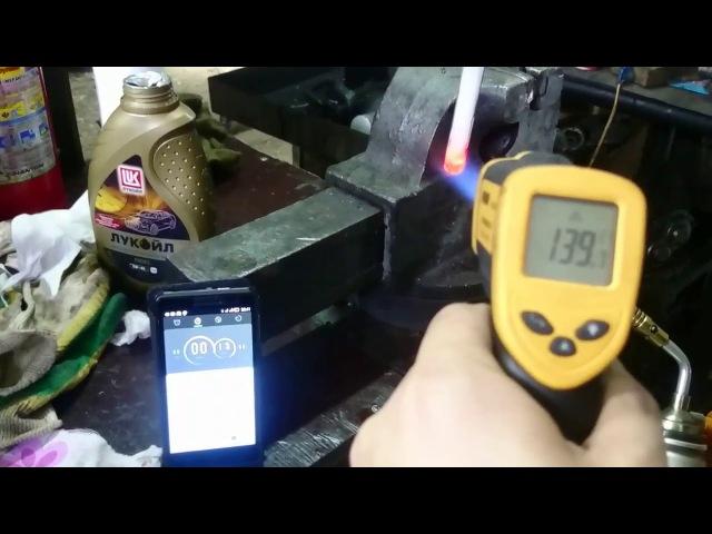 Тест моторного масла Лукойл 5W40 нагревом
