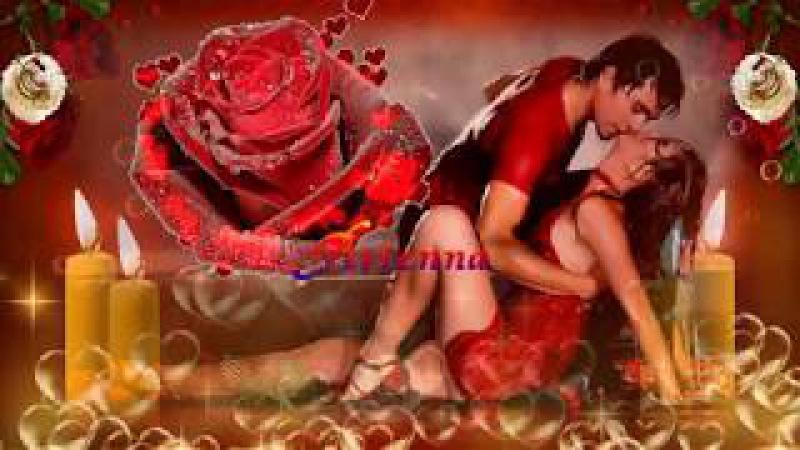 Ночь безумного счастья! Песни для двоих! Шансон о любви!